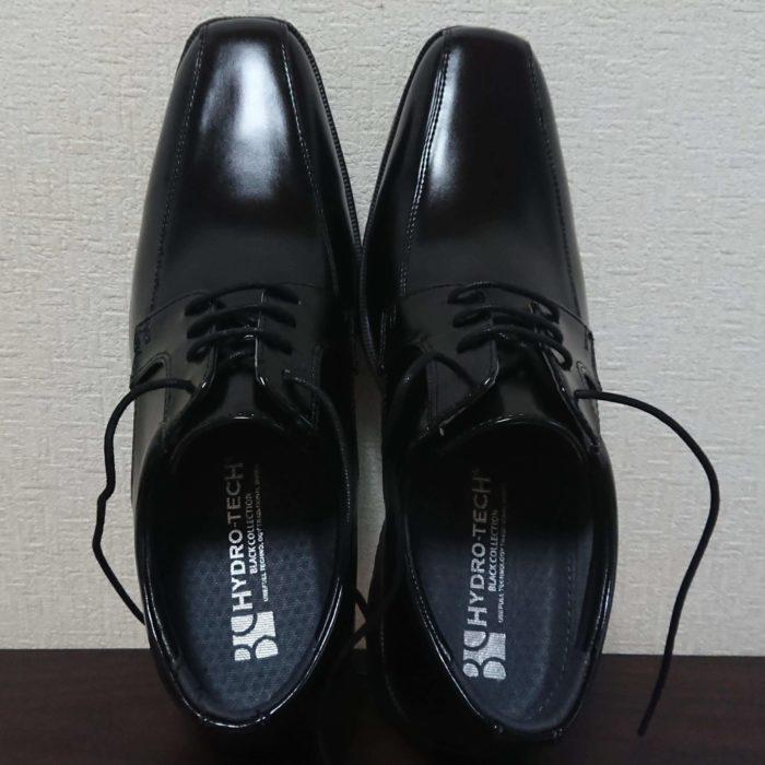 靴,ビジネスシューズ,ハイドロテック