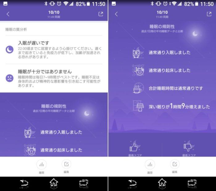 Xiaomi Mi Band3