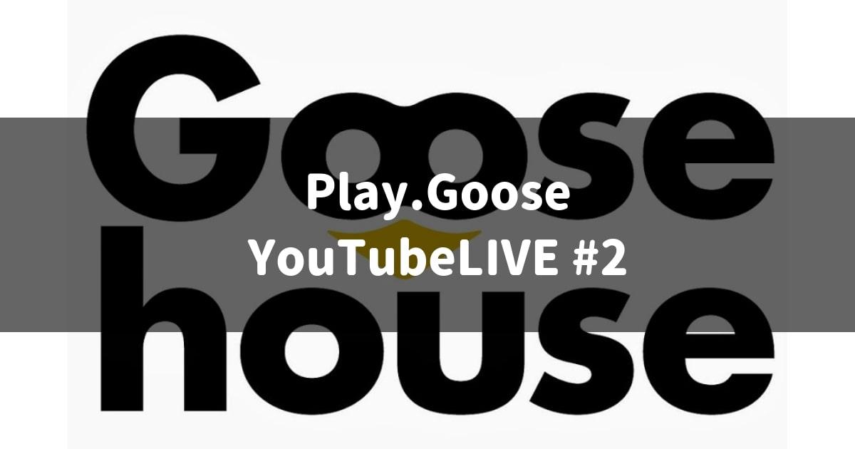 Play.Goose