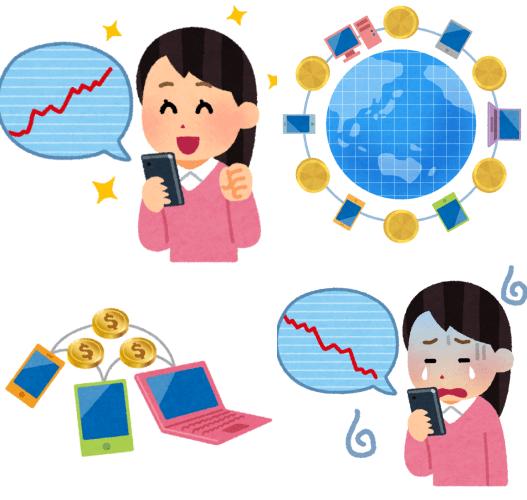 仮想通貨のアイキャッチ画像
